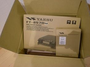 FT-857 着弾 & FT-100 と比較_d0106518_15335273.jpg