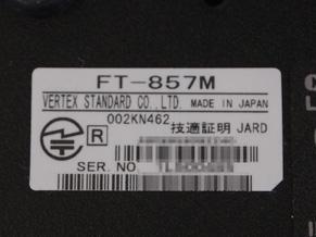 FT-857 着弾 & FT-100 と比較_d0106518_15441940.jpg
