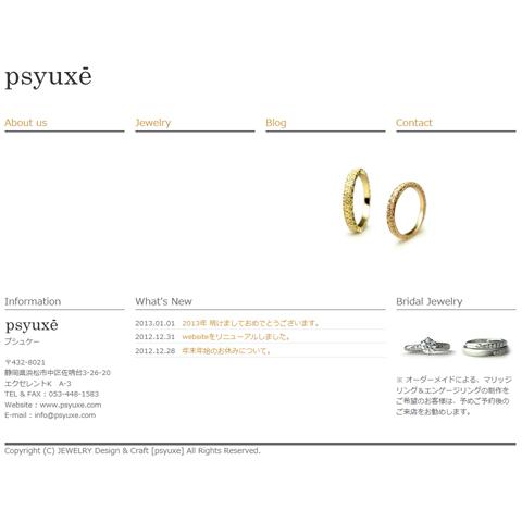 ウェブサイトをリニューアルしました♪_e0131432_1050871.jpg