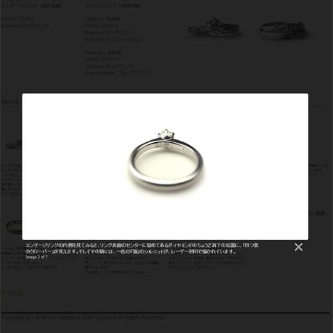 ウェブサイトをリニューアルしました♪_e0131432_10511796.jpg