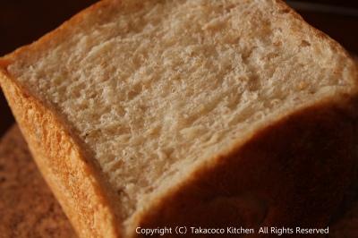 パン教室で「全粒粉と白ごまの食パン」!_a0165538_9405135.jpg