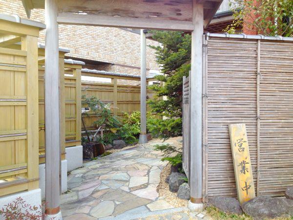 料理工房  緑彩 (りょくさい)_e0292546_20451531.jpg