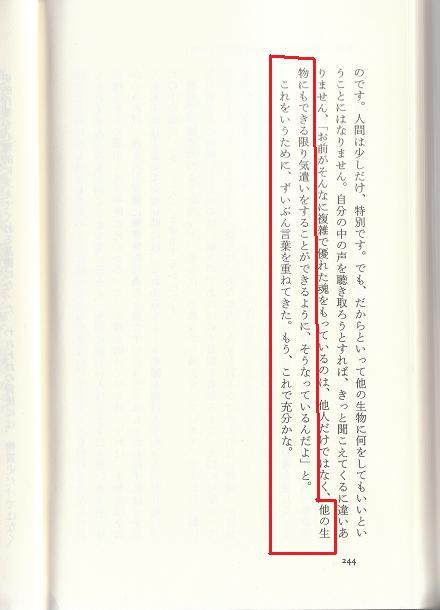 b0193252_19573052.jpg