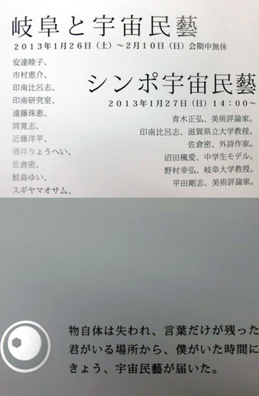 f0178153_16474658.jpg