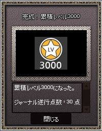 a0053558_23204038.jpg