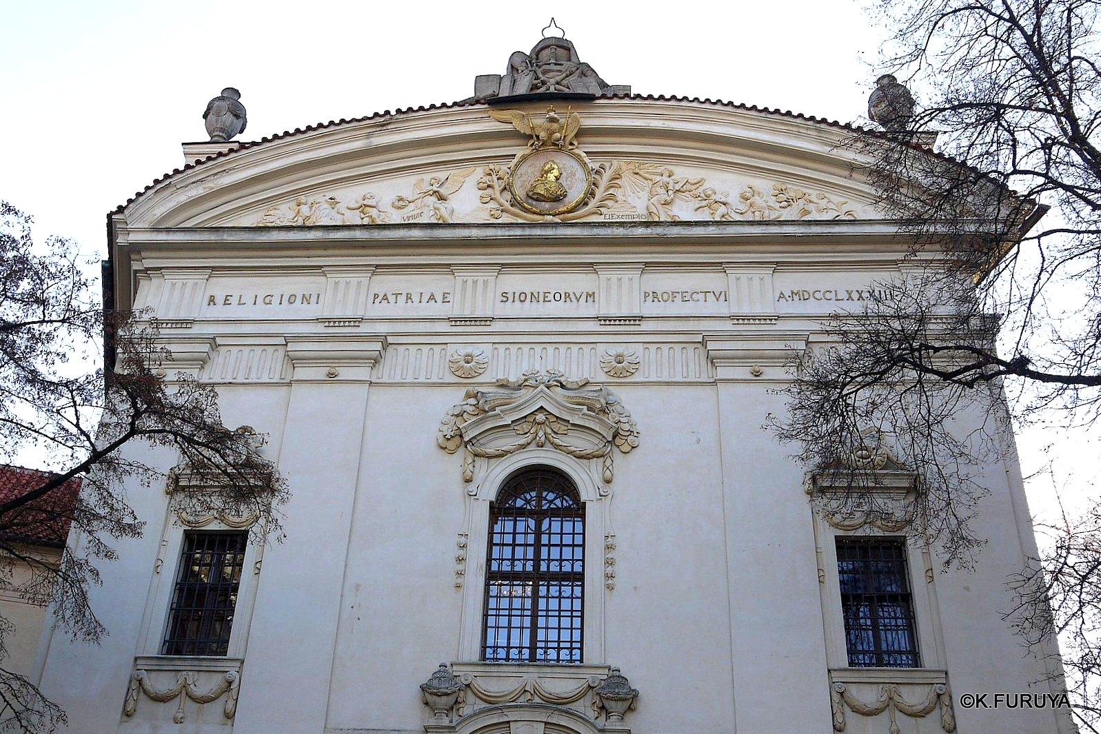プラハ 1  ストラホフ修道院_a0092659_223784.jpg