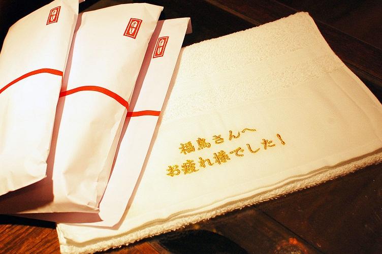 タオルに刺繍_e0260759_1939116.jpg