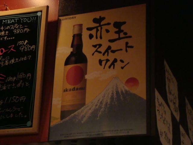 日本橋「GABU ガブ」へ行く。_f0232060_18143986.jpg