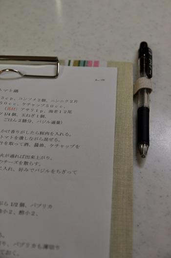教室始め_f0207664_7221817.jpg