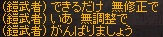 a0201367_2465426.jpg