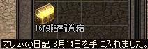 a0201367_3135222.jpg