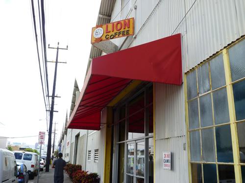 大人の社会見学!LION COFFEE FACTORY 工場見学ツアーに参加@ハワイでごはん2012秋_c0152767_22411462.jpg