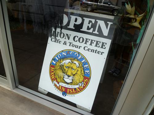大人の社会見学!LION COFFEE FACTORY 工場見学ツアーに参加@ハワイでごはん2012秋_c0152767_2244315.jpg