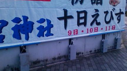 b0018469_15205966.jpg
