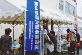 茨城県 ひたちなか生活学校【活動報告】_a0226881_1553949.jpg