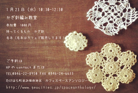 c0232387_10145881.jpg