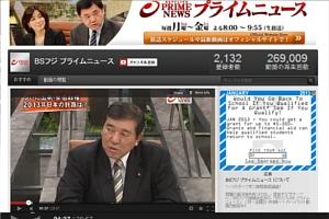 日本のテレビ番組が海外でもテレビ局の公式YouTubeチャンネルで少しずつ見れるようになってきました_b0007805_14452181.jpg
