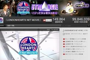 日本のテレビ番組が海外でもテレビ局の公式YouTubeチャンネルで少しずつ見れるようになってきました_b0007805_1474579.jpg