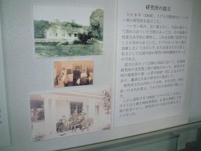 記念館紹介 ~ リデル、ライト両女史記念館 ~_b0228113_1035223.jpg