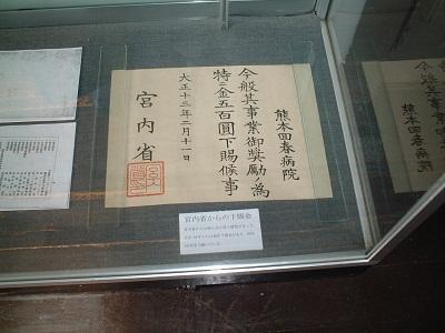 記念館紹介 ~ リデル、ライト両女史記念館 ~_b0228113_14255487.jpg