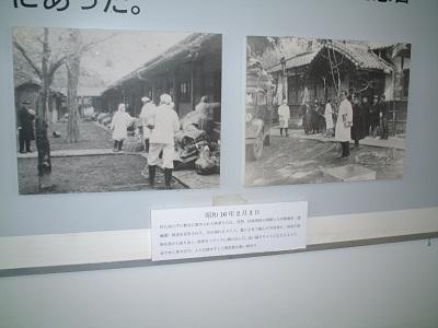 記念館紹介 ~ リデル、ライト両女史記念館 ~_b0228113_15442592.jpg
