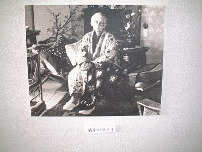 記念館紹介 ~ リデル、ライト両女史記念館 ~_b0228113_1663442.jpg