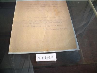 記念館紹介 ~ リデル、ライト両女史記念館 ~_b0228113_167365.jpg