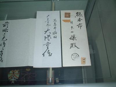 記念館紹介 ~ リデル、ライト両女史記念館 ~_b0228113_958658.jpg