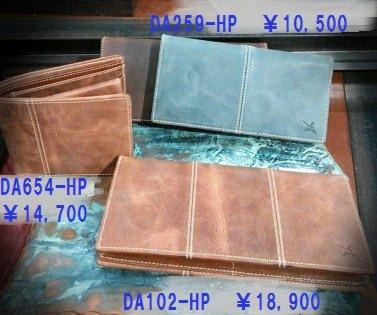 f0155516_16475621.jpg