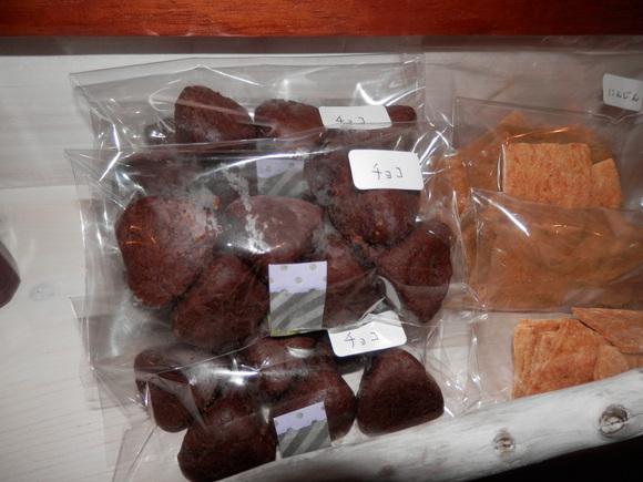 「無農薬野菜の販売」始まります~♪_a0125419_21542372.jpg