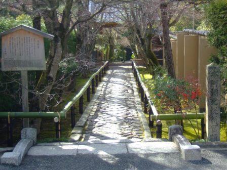 京都での年末年始_d0247023_22235910.jpg