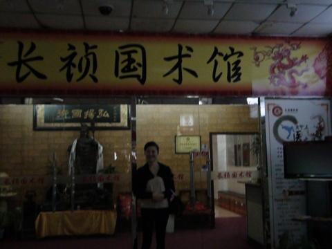 今年二度目の北京_f0028323_22423840.jpg