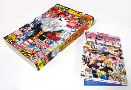 少年サンデー6号「絶対可憐チルドレン」発売中!!_f0233625_2254223.jpg