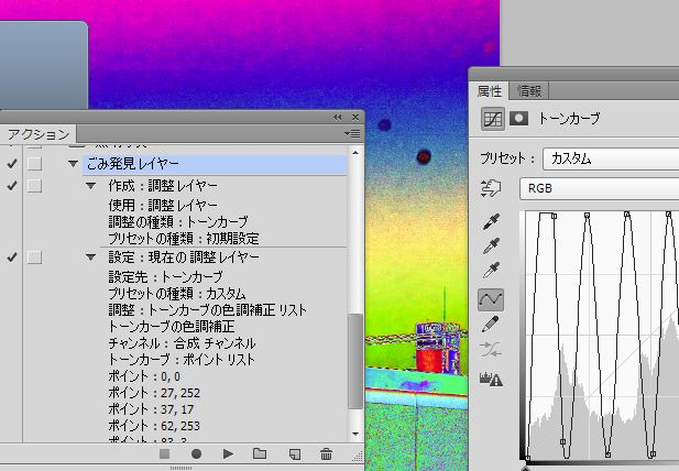 アクション_c0162926_120175.jpg