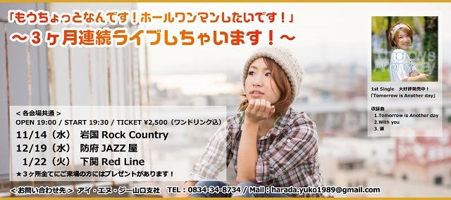 c0090535_1301860.jpg