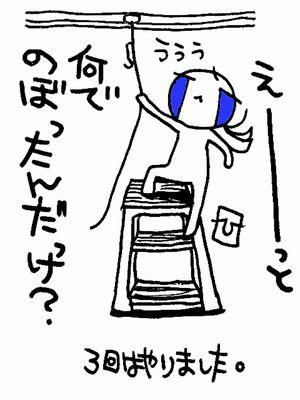 c0088343_820484.jpg