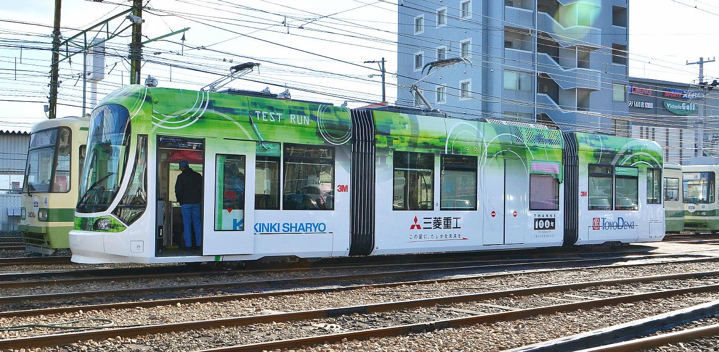 広島電鉄新車1000形登場_a0251146_19473470.jpg