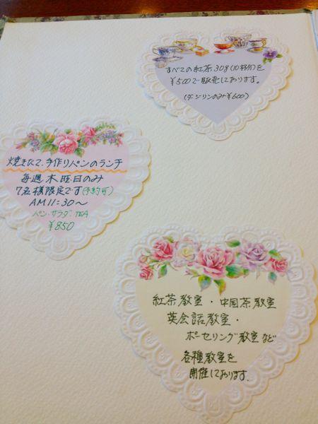 THE TEA HOUSE_e0292546_012052.jpg