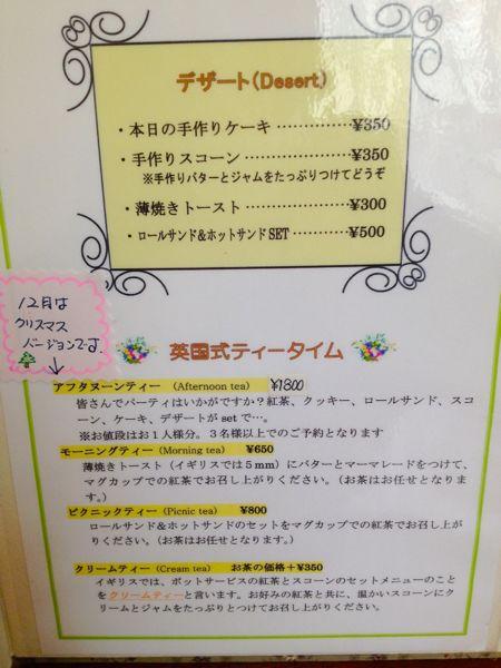 THE TEA HOUSE_e0292546_02115.jpg