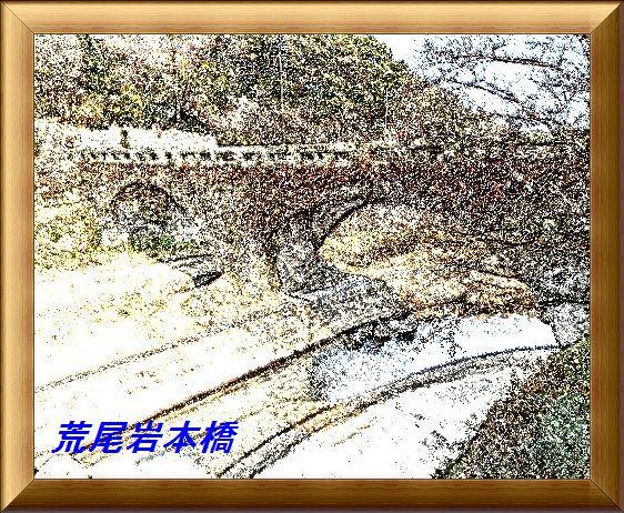 a0212557_1645353.jpg