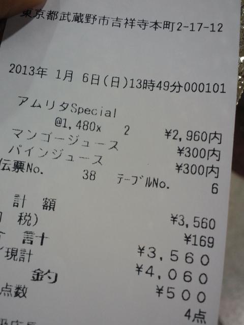 f0057765_1895072.jpg