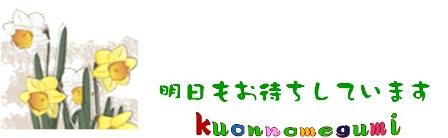f0214467_8124233.jpg