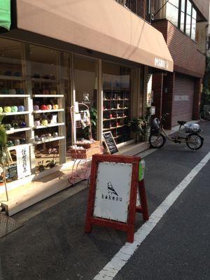 自宅カフェ☆開業講座卒業生の活躍!_f0224568_2014673.jpg