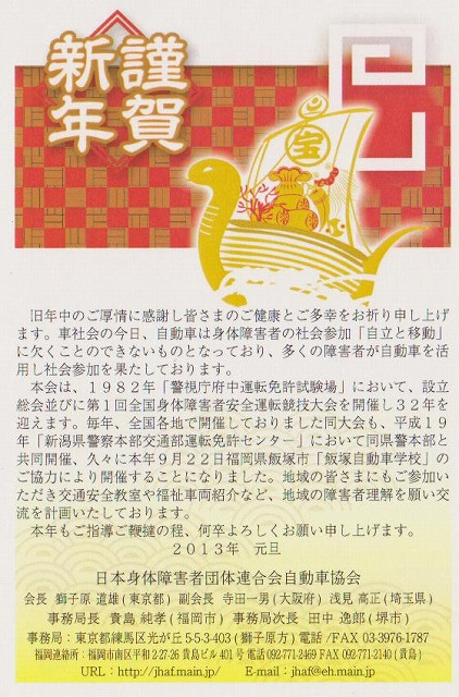 f0120078_1857543.jpg