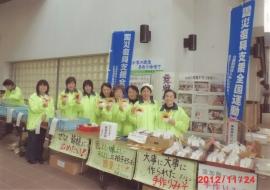 京都府 舞鶴生活学校【活動報告】_a0226881_1256858.jpg