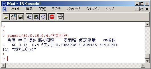 f0155495_5491219.jpg