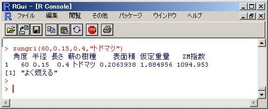 f0155495_5492853.jpg