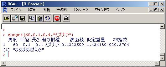 f0155495_551048.jpg