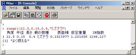 f0155495_552581.jpg