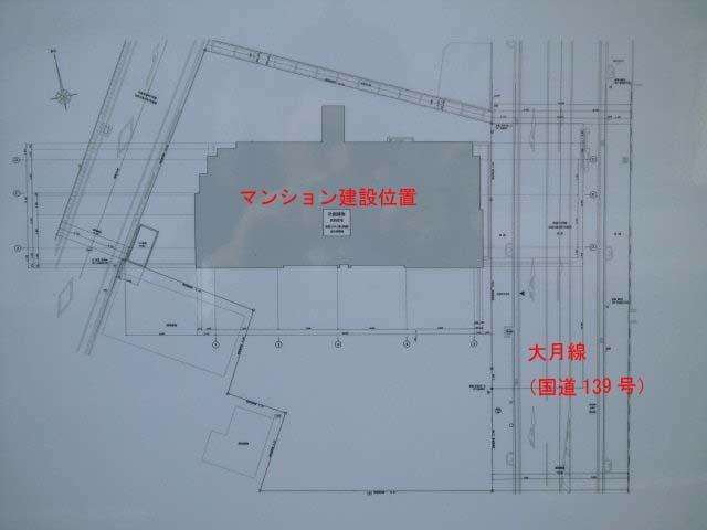 市役所南側の永田町にマンション新築計画が_f0141310_7541830.jpg